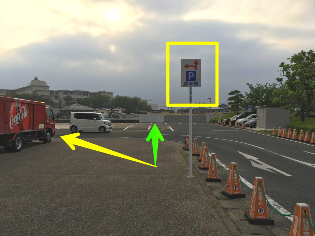 福岡 免許 更新