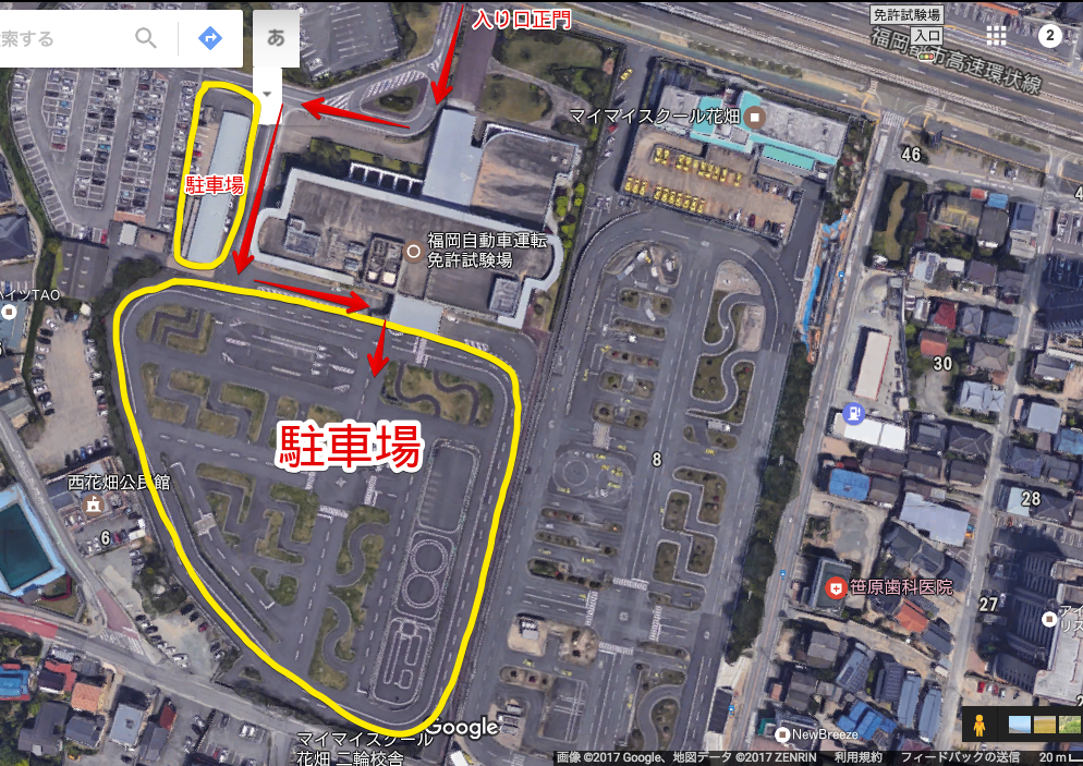 免許 試験場 自動車 運転 福岡