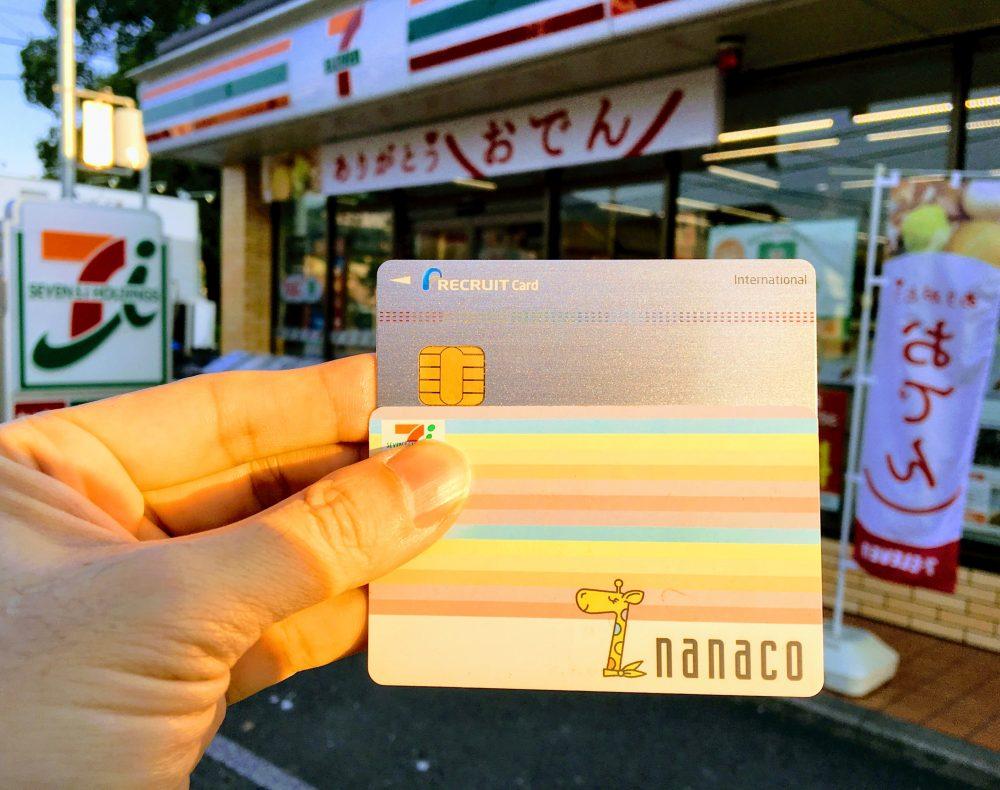 楽天カードでnanacoチャージが10月終了 代わりのクレジットカード